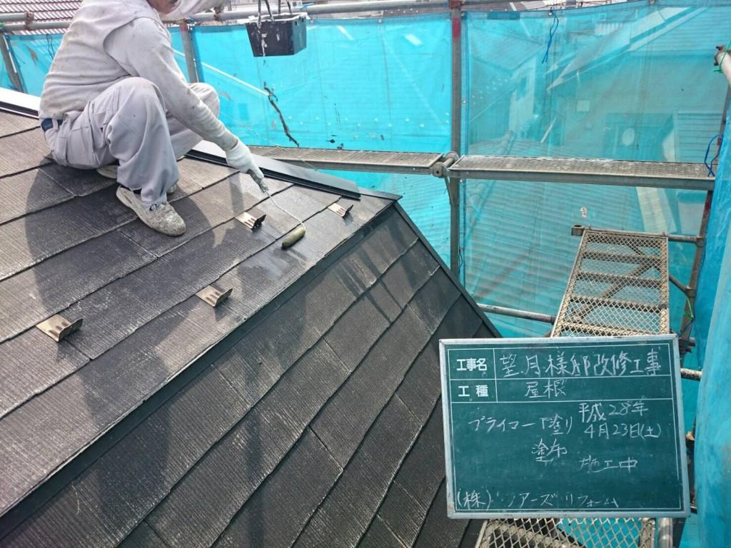 屋根プライマー塗布